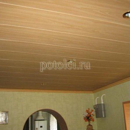 Потолок подвесной алюминиевый реечный