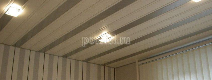 Типы реечных потолков