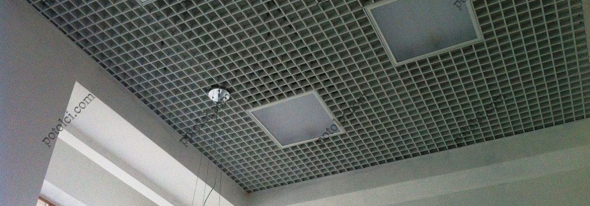 Растровый потолок Грильято, ячейка 50Х50
