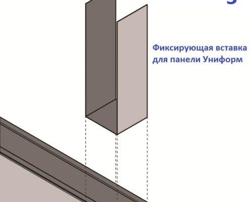 Реечные кубообразные потолки УНИФОРМ Бард