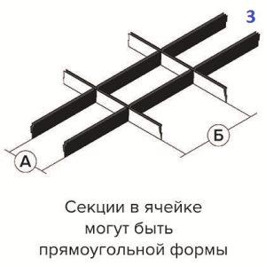 Грильято КР-3 БАРД Эконом