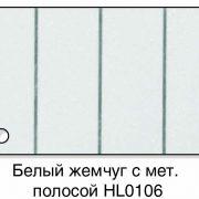 Реечные потолки S-дизайн Албес