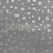 Цвет Мозаика металлик В32