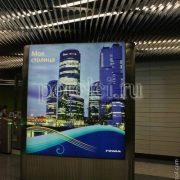 Экранный реечный подвесной потолок тип Luxalon
