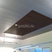 Алюминиевый реечный потолок, тип С и потолок Экран, Luxalon