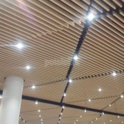 Алюминиевый реечный потолок Униформ от Бард