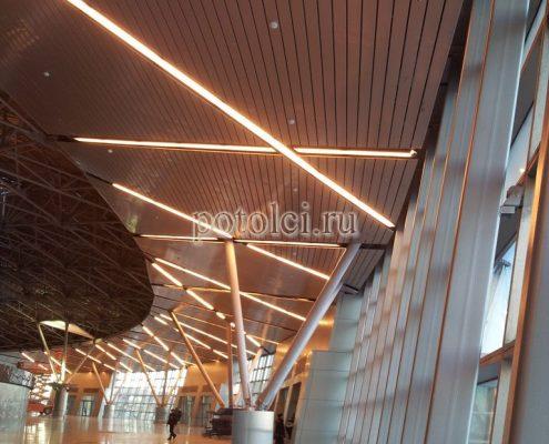 Реечные потолки Luxalon 80b, аэропорт Внуково