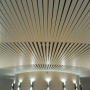 Реечный потолок Кубота Люксалон