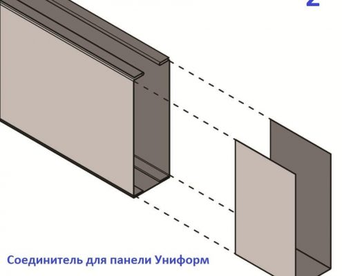 Кубообразные потолки БАРД УНИФОРМ