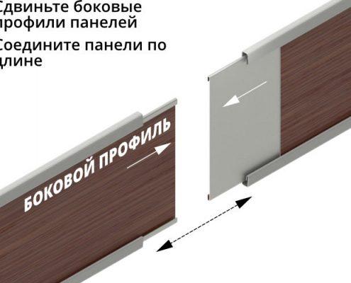 Пластинообразные потолки БАРД ПолиФорм