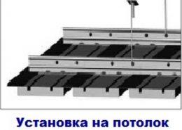 Установка деревянного реечного потолка Люксалон на потолок