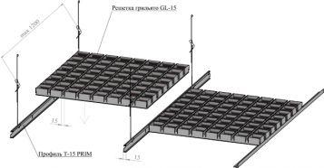 Ячеистый потолок Грильято GL 15 Албес