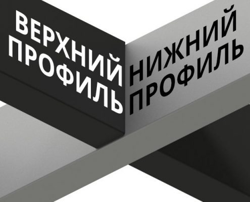 Грильято КР-15 Эконом Бард