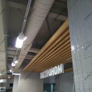 Потолок Униформ 50/160, цвет 0617 Дуб Жемчуг. Магазин Мираторг в Бутово