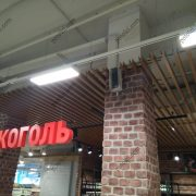 Кубообразный потолок Униформ БАРД, цвет Каштан 30/85, магазин Мираторг - зона алкоголя